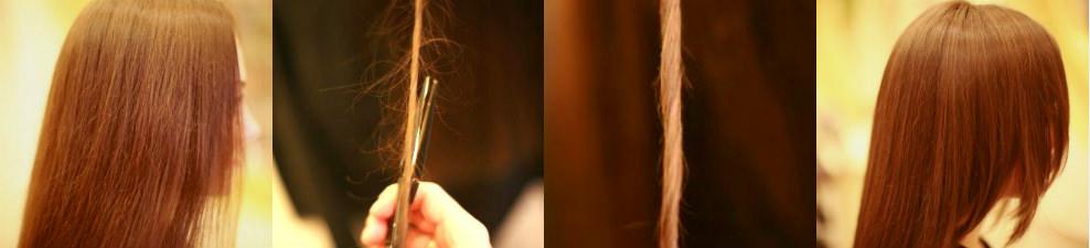 Чистка посеченных волос
