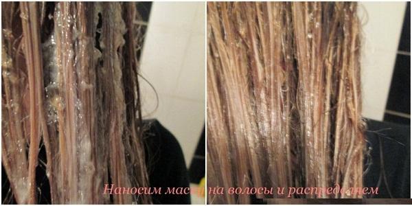 домашняя маска для ламинирования волоса