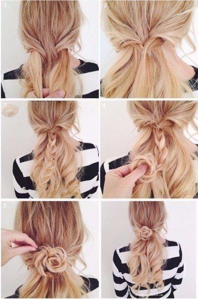 Как легко заплести розочку и косы
