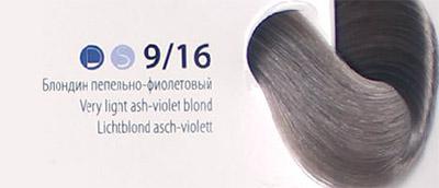 palitra_estel_delux_9-16 для того, чтобы получился серый цвет волос