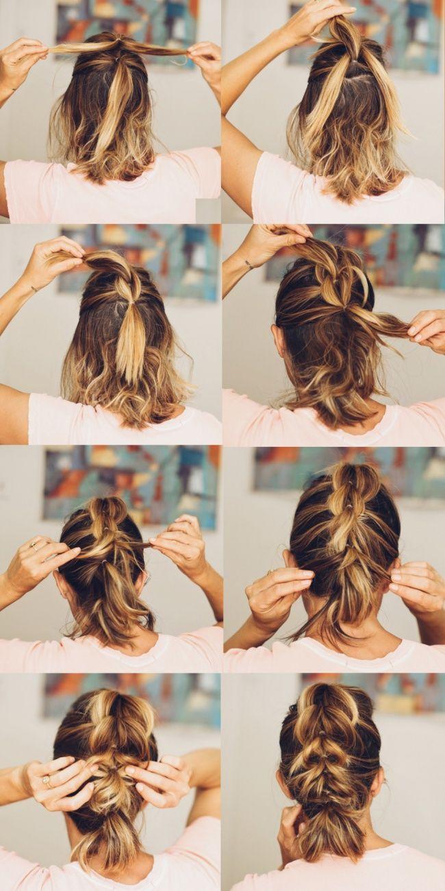 Растянутая коса для каре